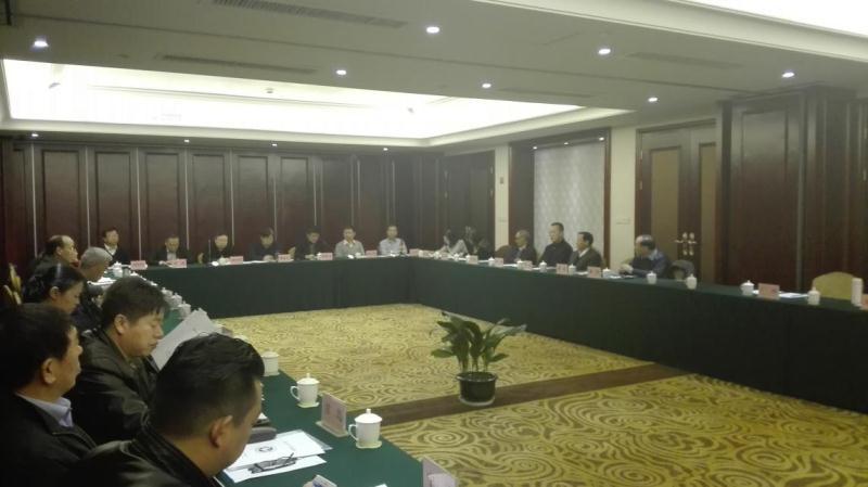 中环协(北京)认证中心在宁波召开了